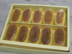 湘乳菓 10ヶ入